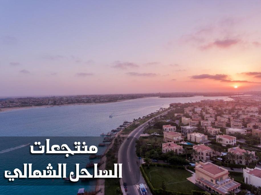 Best-North-Coast-Resort