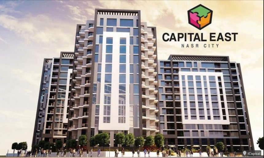 capital east project nasr city