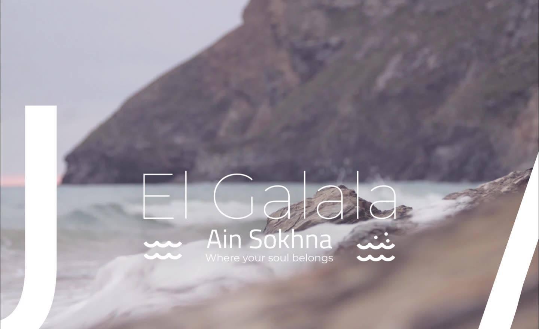 Jura-El-Galala