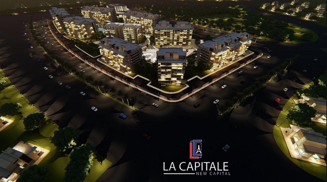 كمبوند لا كابيتال العاصمة الإدارية الجديدة من بيراميدز | موقع عقارات مصر