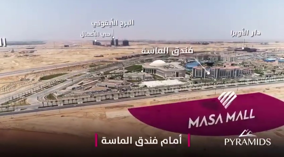 masa-mall-new-capital-location