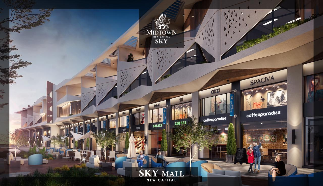 Midtown-Sky-new-capital-Mall