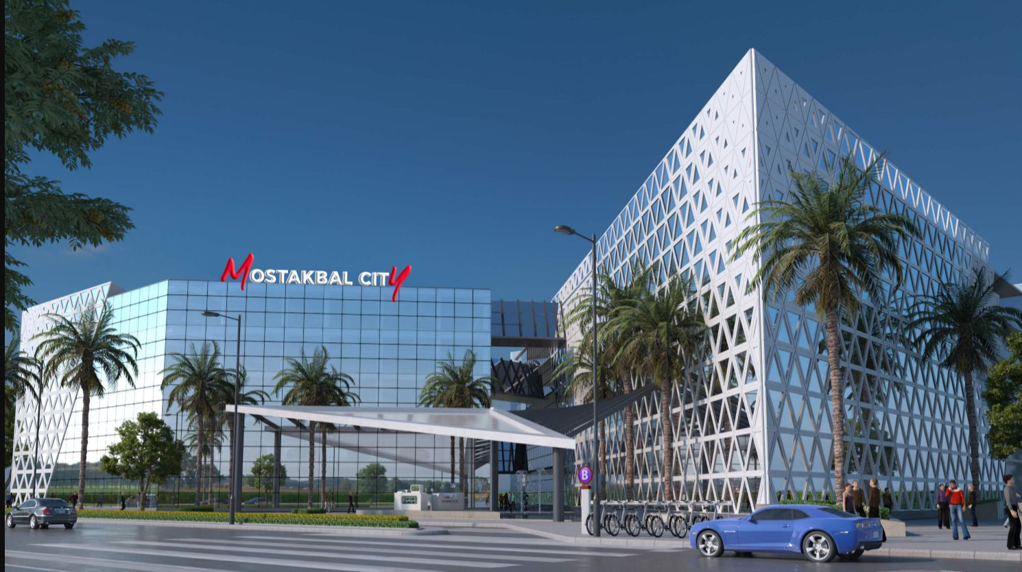 mostakbal city projects