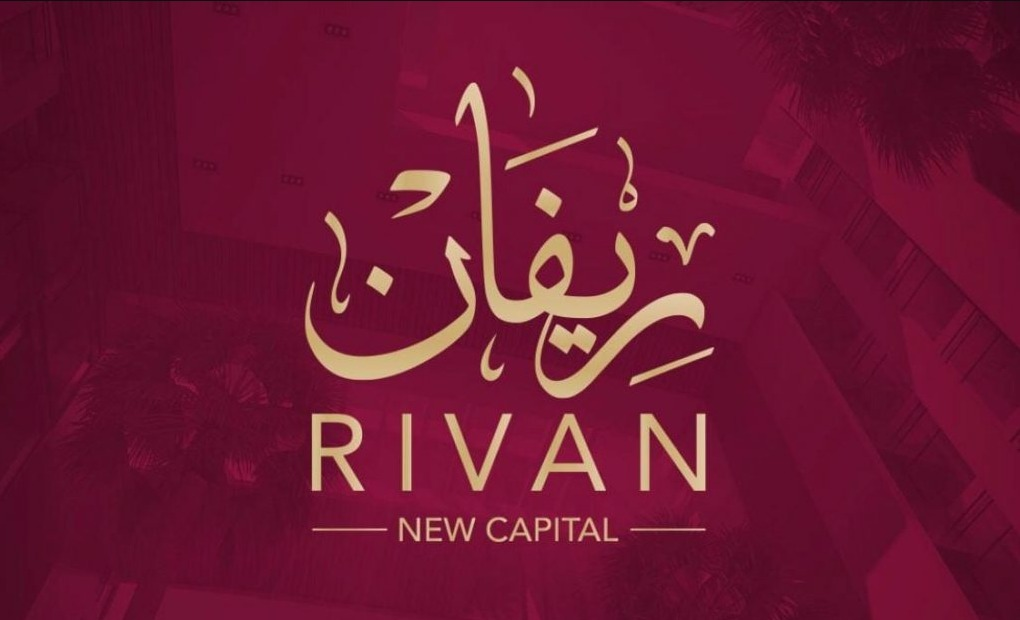 Rivan new capital