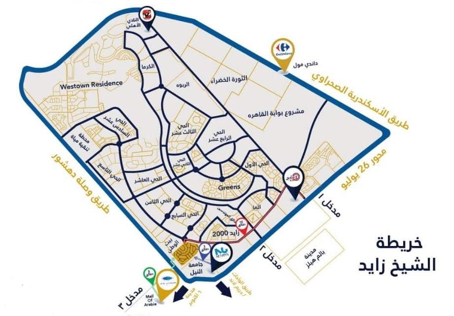 كل ما تريد أن تعرف عن أهم وأفضل كمبوندات الشيخ زايد موقع عقارات مصر