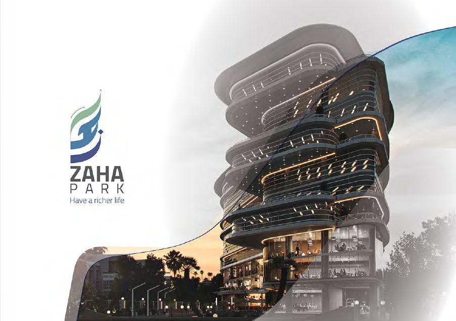 Zaha-Park-Mall