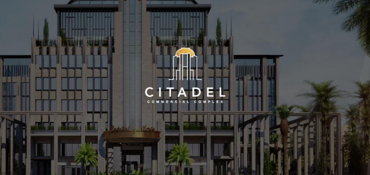 Mall-citadel