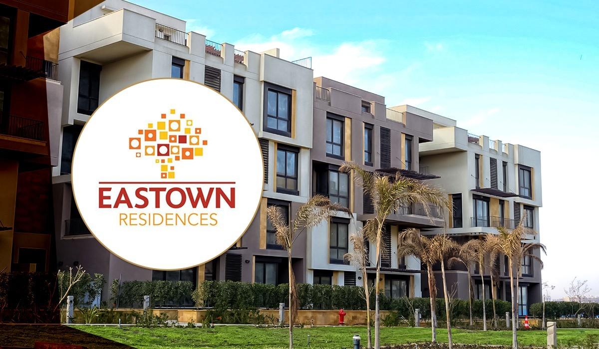 Eastown-Residences