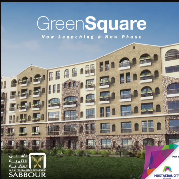 Green Square Mostakbal City