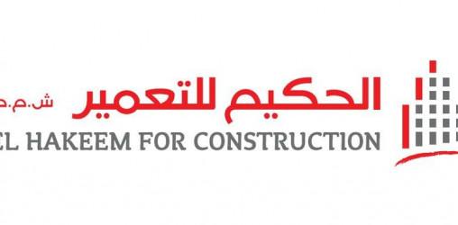 El Hakeem Development