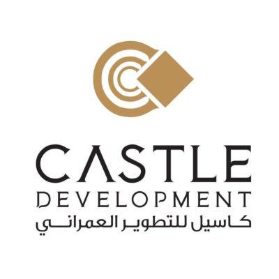 شركة كاسيل للتطوير العمراني