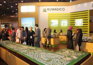 Kuwadico Developments