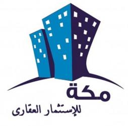 Makkah Developments