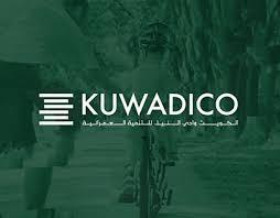 شركة كواديكو للتطوير العقاري