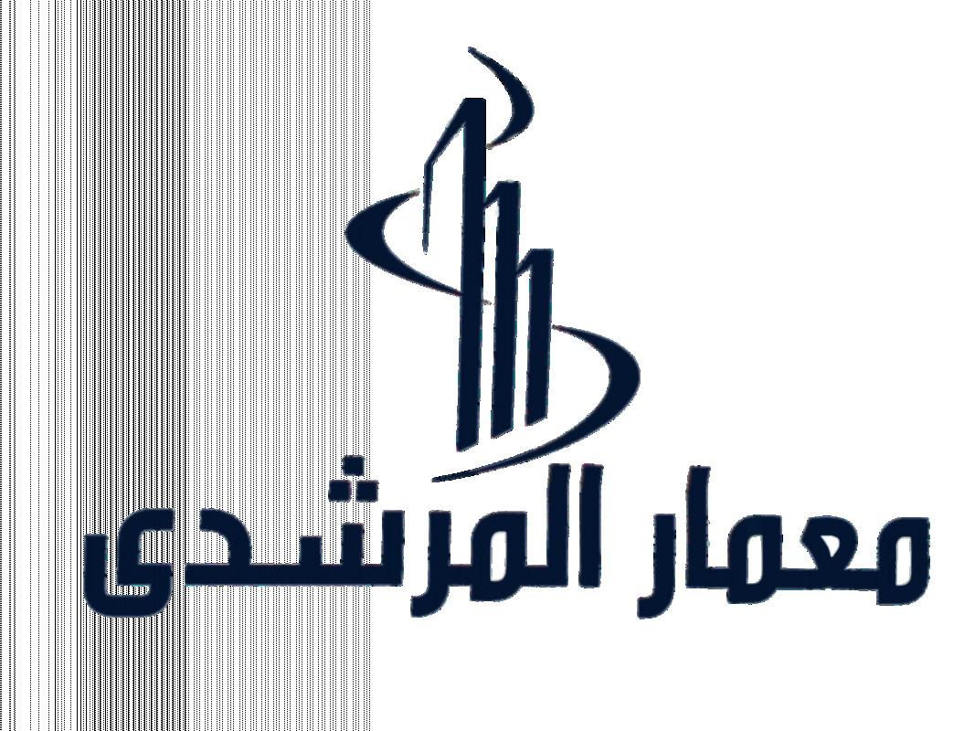 شركة معمار المرشدي للتطوير العقاري
