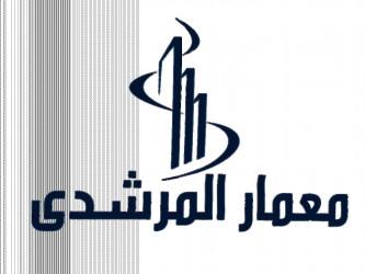 Memaar Al Morshedy Developments