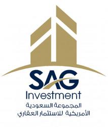 الشركة السعودية الامريكية