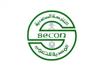 Secon Developments
