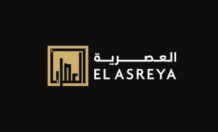 El Asreya Development