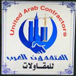 United Arab Development