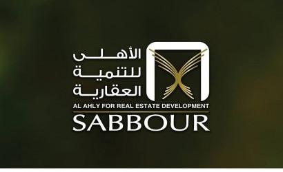 Al Ahly Sabbour Developments