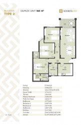 مخطط شقة 160 متر في ذا أدريس إيست