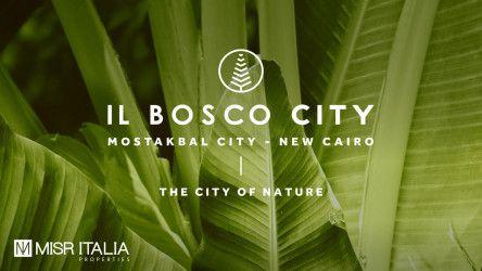 تفاصيل عن عقارات كمبوند البوسكو سيتي