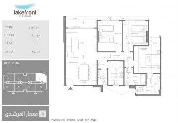 مخطط شقة بمساحة 157 متر في كمبوند ليك فرونت