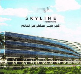 Skyline compound