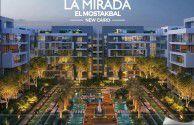 Apartment in La Mirada Mostakbal City Compound
