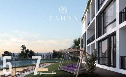 Chalet In Zahra Resort