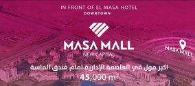 With an area of 50 meters a Store in Masa Mall New Capital