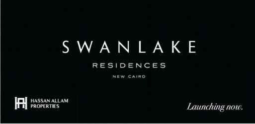 Swan Lake hassan allam.
