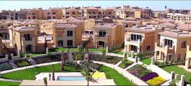 Unit in Stone Park New Cairo with 200m