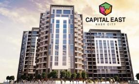Capital East