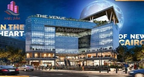 Clinic For Sale In The Venue Mall