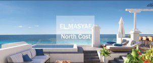 Townhouse with area 230m² in El Masyaf