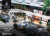 Shop in Midtown Solo Mall by Better Home