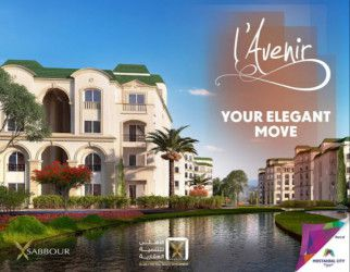Town House for sale in l'avenir