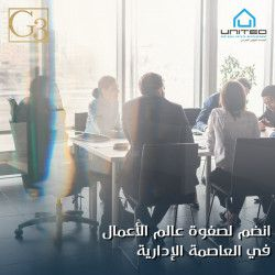 55 meter office in G3 Mall