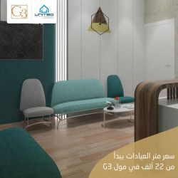 Clinic for sale in G3 Mall