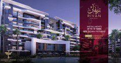 شقة في كمبوند ريفان العاصمة الادارية
