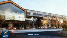 Commercial Units for Sale in The Loft Mall