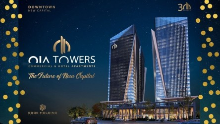 office for sale in Oia Towers