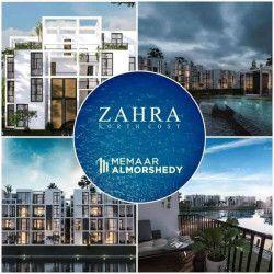 Studio In Zahra Resort