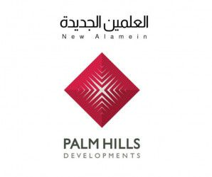 Units of Palm Hills Alamein Resort