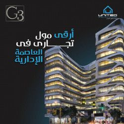 With an area of 79 meters café for sale in G3 Mall