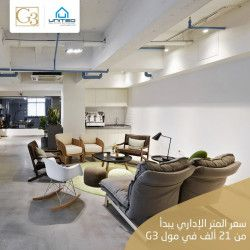Offices in G3 Mall