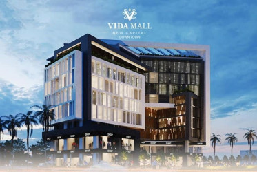Commercial units for sale in Vida Mall
