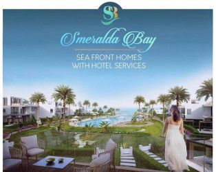 Apartment with area 95m² in Smeralda Bay